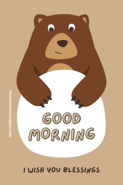Good Morning Wishes Quotes for My Brother-in-law